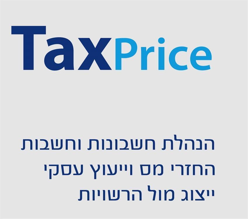 לא שילמת מקדמות מס במהלך השנה - לא תוכל לפרוס את החוב !!!