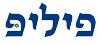 אבחון-דידקטי-ירושלים